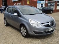 Vauxhall Corsa 1.2 i 16v Club 5dr VERY LOW MILEAGE 14000 ONLY