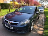 2008 Vauxhall Vectra 1.9 CDTi 16v SRi 5dr AUTOMATIC + Diesel Fully HPI Clear @07541423568@