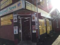 Business For Sale! Corner Shop Newsagents In Cheethamhill