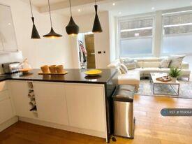 2 bedroom flat in London, London , SE1 (2 bed) (#1159064)