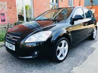 JANUARY 2007 KIA CEED LS 1.6 CRDI LONG MOT EXCELLENT CONDITION