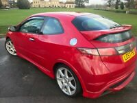 Honda Civic type R 2007 (58) 2l VTEC 200hp! Great car to drive and very reliable and very fast!!