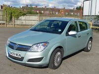 2009 VAUXHALL ASTRA 1.6 5 DOOR LOW MILEAGE LONG MOT CHEAP TO RUN NICE CAR