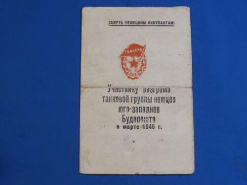 1945 Soviet Stalin Gratitude defeat 11 tank divisions capture city Veszprem WW2