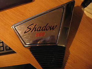Side Cover - '83-'84 Honda VT500C Shadow