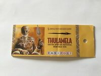South African Stamps Thulamela set unfranked 1997