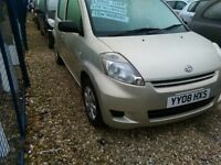 2008 daihatsu sirion 1000 cc petrol ideal first car 4 door hatch one owner