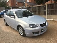 Proton GEN-2 1.6 ecoLogic GSX 5dr, MANUFACTURER CONVERTED LPG GAS, DRIVES VERY WELL, SERVICE HISTORY