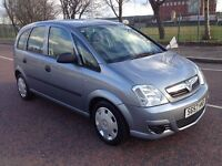 (57) Vauxhall Meriva 1.4 , mot - June 2017 , only 74,000 miles , service history , astra , focus ..