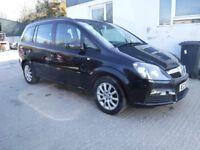 2006 Vauxhall Zafira 1.6 Club 7 Seater *** lightly damaged ***
