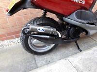 Yamaha neos 50 cc 12 months mot .