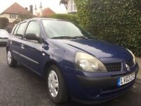 Renault Clio AUTOMATIC ONLY 8,000 MILES YES ONLY 8K!