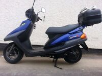 Yamaha Cygnus XC125 - Low mileage, only 2 previous owners, MOT 07/17