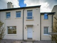 6 bedroom house in Garthdee Drive, Aberdeen, AB10 (6 bed) (#1199940)