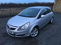 2008 08 VAUXHALL CORSA 1.2 SXI 3 DOOR HATCHBACK - ONLY 1 FORMER KEEPER - CHEAP!