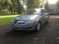 "2007 (57) VAUXHALL ASTRA ELITE 1.6 PETROL 5DR LONG MOT ""DRIVES VERY GOOD + MUST BE SEEN AND DRIVEN"""