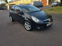 2007 VAUXHALL CORSA 1.2LTRS 3 DRS H/BACK £450 LAST PRICE SPARES/REPAIRS STARTS DRIVES 07404029829