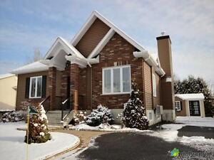 260 000$ - Bungalow à vendre à Drummondville