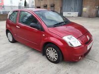 2005 CITROEN C2 HDI! STARTS & DRIVES! BARGAIN ONLY £199 STRICTLY NO OFFERS!