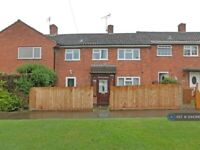 3 bedroom house in Flax Close, Hollywood, Birmingham, B47 (3 bed) (#1244366)