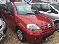 "CITREON C3 DESIRE1.4 PETROL """"06 PLATE """"LOW MILEAGE!!!"