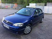 Vauxhall Astra 1.6 Petrol - Blue