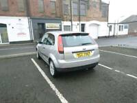 1.25 Ford Fiesta Finesse (SPARES OR REPAIRS)