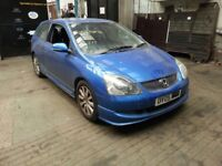 HONDA CIVIC TYPE-S BREAKING 2005 FOR SPARES 1X WHEEL NUT