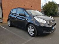 2010 KIA Venga 1.4 CRDi | Full KIA History | 1Owner - Immaculate Condition