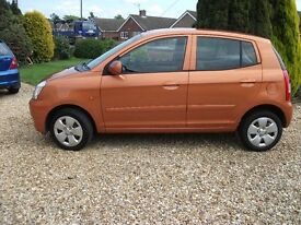 2007 Kia Picanto EX Auto. ONLY 16,000 miles. One mature lady owner.