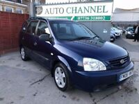 KIA Carens 2.0 GS 5dr£2,285 p/x welcome FREE WARRANTY. NEW MOT