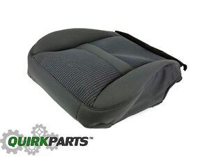 2007-2008 DODGE RAM 1500 FRONT LEFT DRIVER SIDE BOTTOM SEAT COVER OEM MOPAR NEW