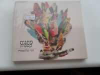 CD ISRAELI UNOPENED