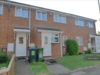 3 bedroom house in Lawford Close, Luton, LU1 (3 bed)