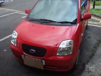kia picanto low insurance first car