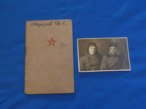 1944 tankman photo soviet russian military ID doc Red Soldier book Army WW2 USSR