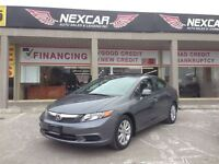 2012 Honda Civic EX 5 SPEED A/C SUNROOF ONLY 60K City of Toronto Toronto (GTA) Preview