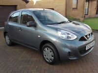 NISSAN MICRA VISA 1.2 5DR GREY 1 YRS MOT £30 RD TAX CLICK ON VIDEO LINK FOR MORE DETAILS