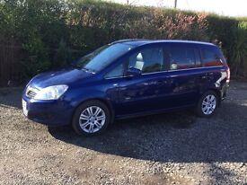 2008 Vauxhall zofira 19cdti