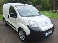 2011, Citreon Nemo 1 years mot, Detailed History, No VAT