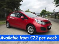 Kia Rio (Ceed Clio Fiesta Ka Polo Golf Astra Fabia) £22 per week