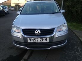 Auto Silver Volkswagen Touran 2.0 TDI DSG 5dr (7 Seats) Cambelt changed