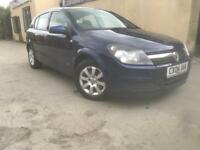 04 - PLATE VAXHALL ASTRA CLUB (105) AUTOMATIC 1.6 PETROL 5 DOOR 8 MONTHS MOT