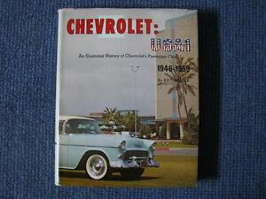 Chevrolet U.S.A. - 1  1946 - 1959 An Illustrated History.