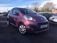Peugeot 107 1.0 12v Active 3dr, 1 OWNER FROM NEW. HPI CLEAR. WILL COME WITH 12 MONTHS MOT