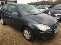VOLKSWAGEN POLO 1.2 S HATCHBACK 3DR 2006(56)* IDEAL FIRST CAR* CHEAP INSURANCE* EXCELLENT CONDITION