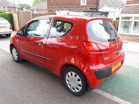 ** GREAT 1ST CAR ** 2005 05 REG MITSUBISHI COLT 1.1 RED 3 DOOR