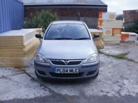 LOVELY LOW MILEAGE CAR WITH MOT & TAX, UNFORTUNATELY HAS ENGINE PROBLEM, REAL BARGAIN £195.00
