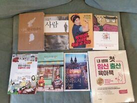 8 Korean language books