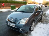 CITREON C2 CODE LIMITED EDITION